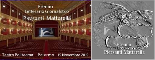 teatro Politeama Interno